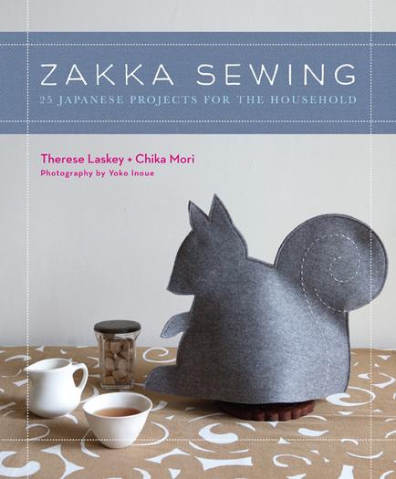 Zakka sewing cover