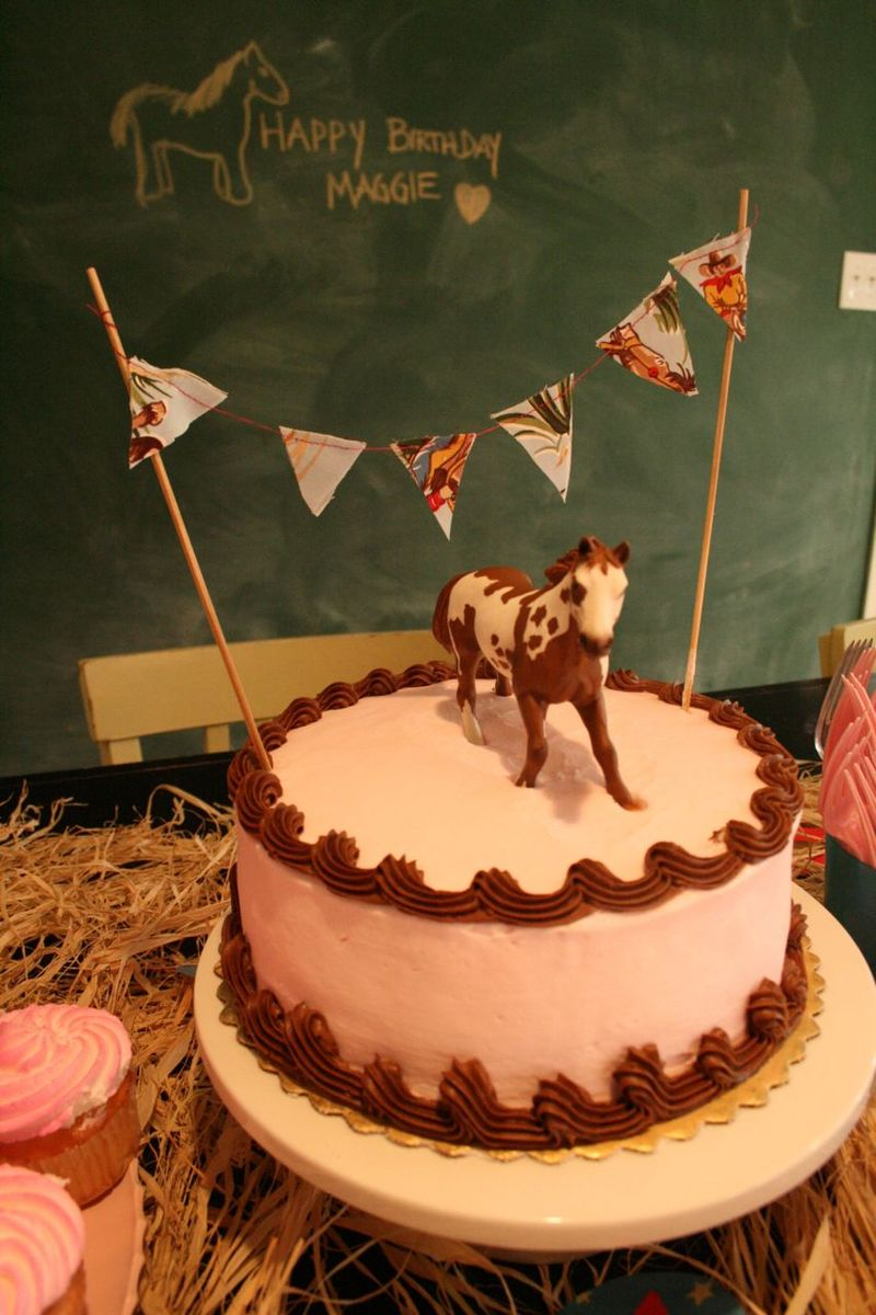 Pc horse party cake