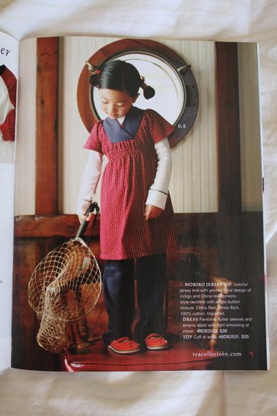 Tea_kimono